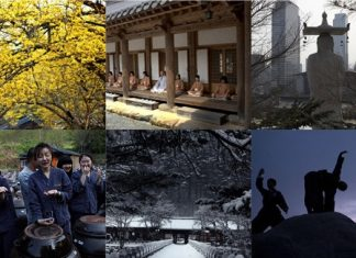 走出大湾区:年底去韩国体验寺院生活 | Delta Escape: Enjoy Templestay Year-End Getaway in South Korea