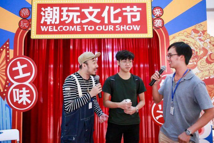 """万胜广场""""潮玩文化节""""开幕!呈现国潮X酷玩生活美学新方式   Wansheng Plaza Launches"""