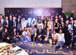 """""""精彩智利,非凡美酒"""": 90+ 活动在广州举办   """"Excellent Chile, Outstanding Wines"""": 90+ Event in Guangzhou"""