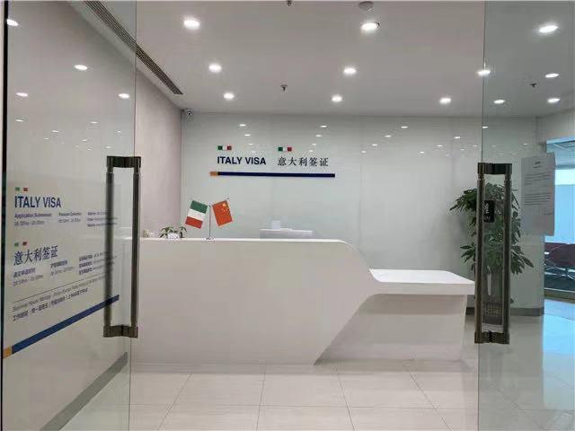 意大利启用全新广州签证申请中心 | New Italian Visa Centre Opens in Guangzhou
