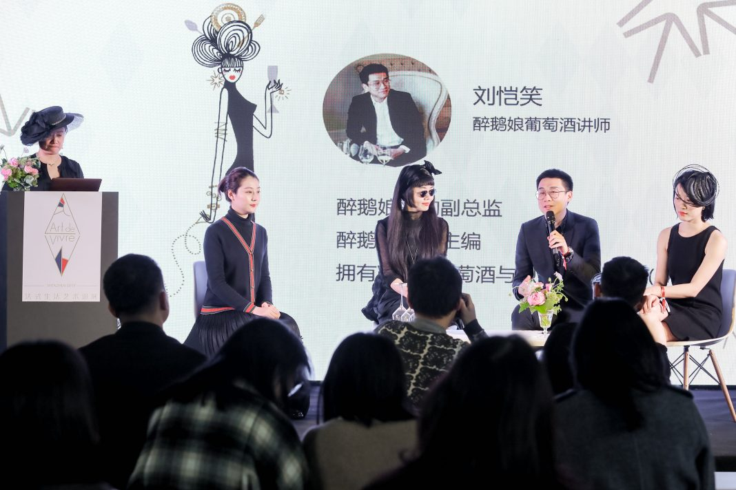 "嘉宾探讨法式餐桌艺术 | Panel discussion on ""The Art of French Dining Table"""