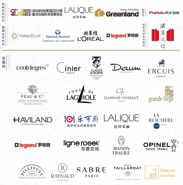 品牌展示 | Participated French brands