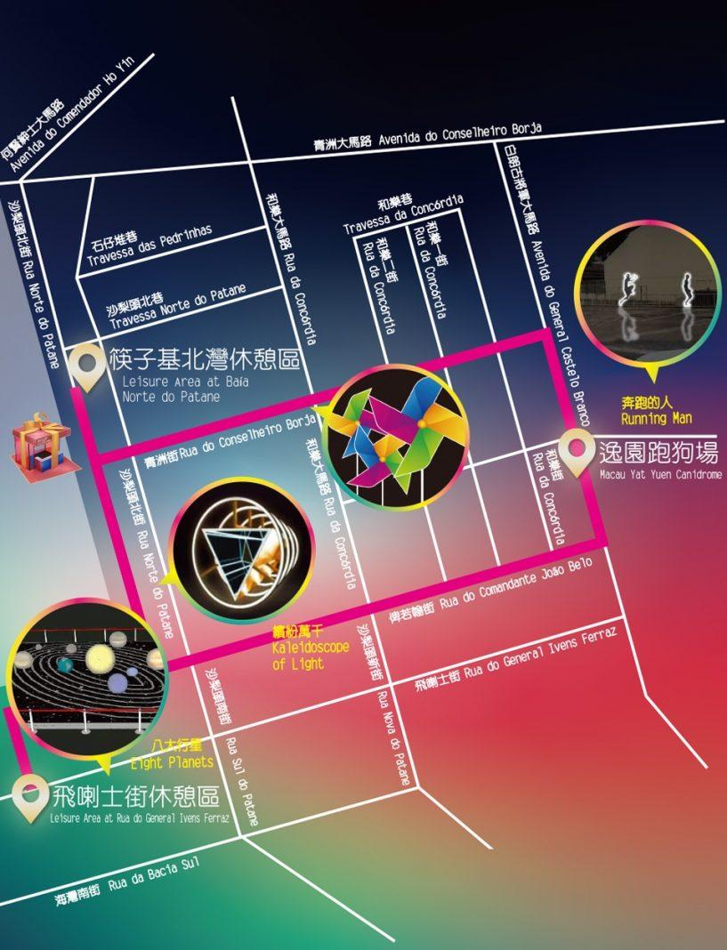 路线 1 | Route 1
