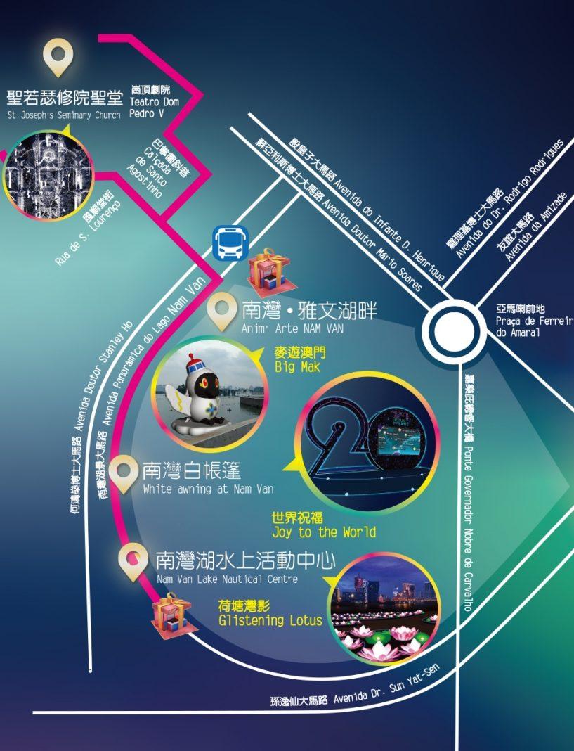 路线 3 | Route 3