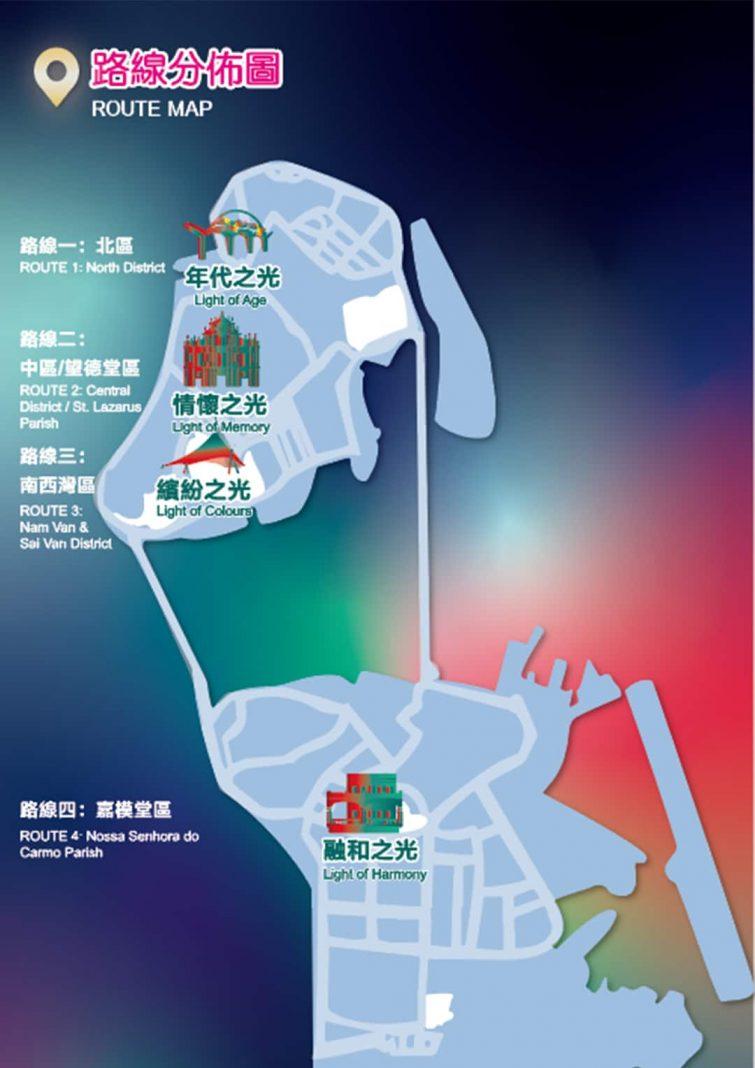 路线图 | Route Map