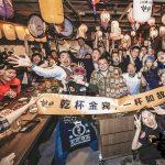 乾杯!米其林烧肉店在广深连开两家新店 | Kanpai! Michelin Starred Restaurant Opens Two New Branches in Guangzhou and Shenzhen