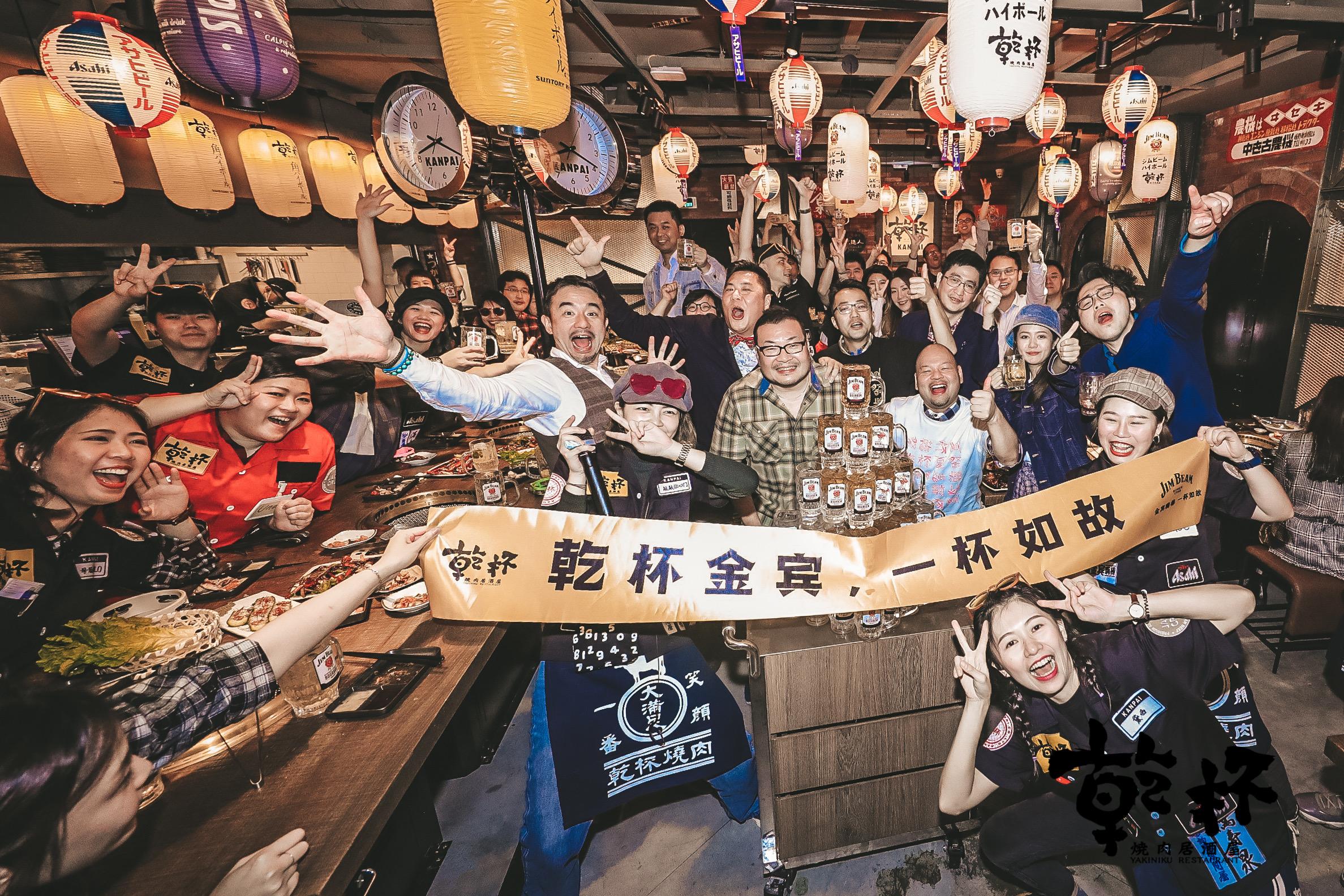 老乾杯(深圳万象城店)   Kanpai Classic (MixC Shenzhen)