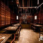 老乾杯(深圳万象城店) | Kanpai Classic (MixC Shenzhen)