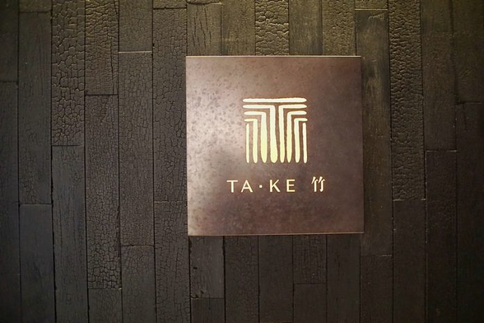 "探店推荐: ""竹""日本料理,美学与美食大师的匠心之作 