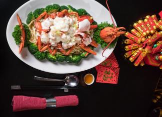 2020新春团年饭 @广州海航威斯汀酒店 | Chinese New Year's Reunion Dinner @The Westin Guangzhou