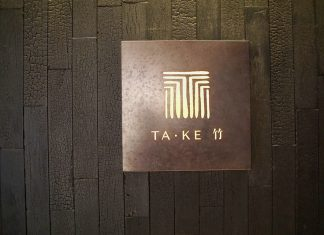 "探店推荐: ""竹""日本料理,美学与美食大师的匠心之作   Dining in HK: Ta-Ke Japanese Restaurant by Aesthetics and Cuisine Masters"