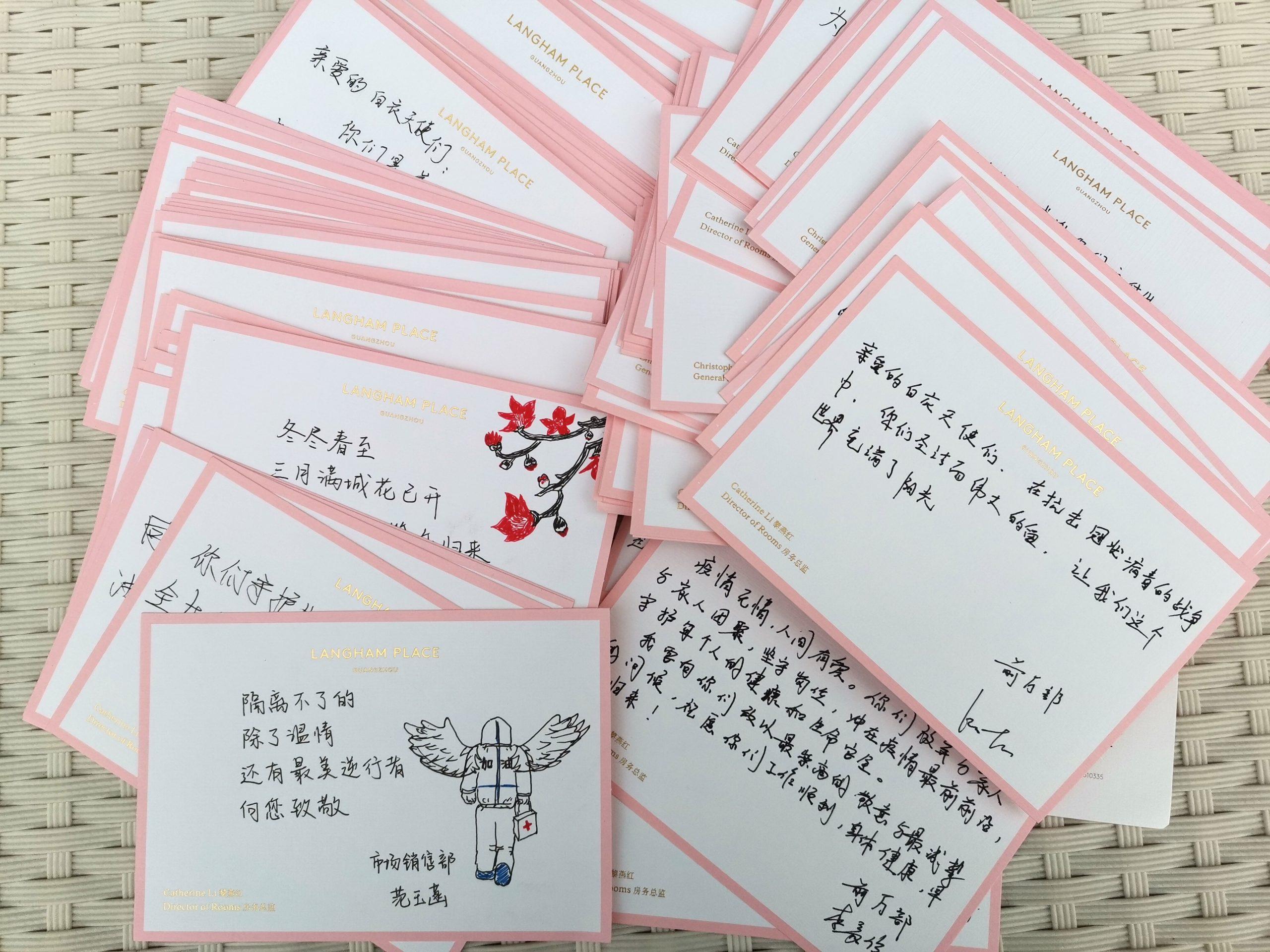 酒店员工亲笔信 | Hand-written card