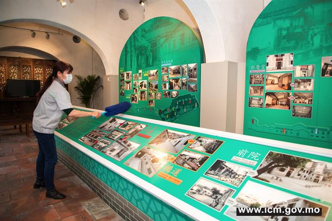 澳门多个文化场馆续有序重开 | Several Cultural Facilities to Be Successively Reopened in Macau