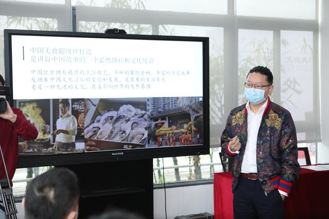 郎琴传媒科技董事长路畅之 | Lu Changzhi, CEO of Longkom