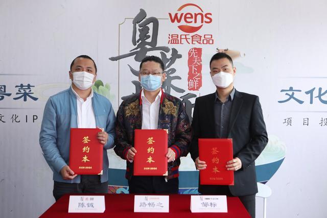 郎琴传媒科技、深圳卫视、华录百纳签订《粤菜大师》联合投资协议 | Longkom, Shenzhen TV and HLBN signed joint investment agreement