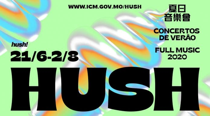 HUSH! 夏日音乐会在澳门开幕 | HUSH! Full Music Festival Opens in Macau