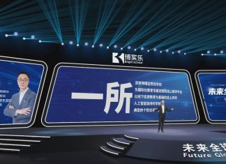 "博实乐""未来全球学校""校长陈亮介绍学校课程 