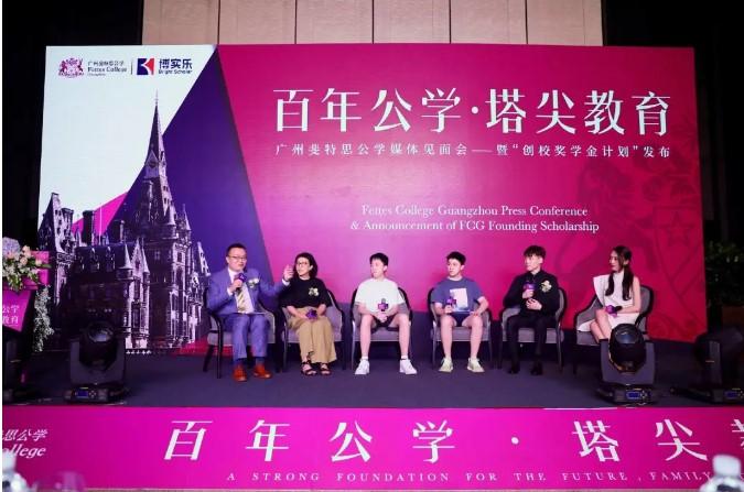 中方校长李家瑞与校友及家长代表对话 | Dr. Jiarui Li , Chinese Head in conversation with alumni and parent representatives.
