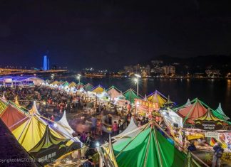 第二十届澳门美食节11月开幕 | 20th Macau Food Festival to Open in November