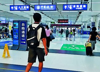 开源区块链技术助力中国内地与澳门跨境旅行全面恢复 | Open-sourced Blockchain Technologies Bring Back Cross-border Tours between Chinese Mainland and Macao