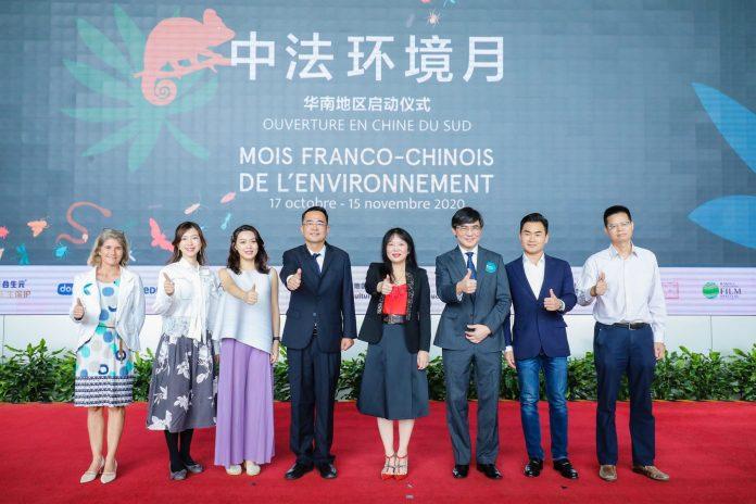 第七届中法环境月开幕式嘉宾合影 | Guests at the opening ceremony of the 7th Franco-Chinese Month of the Environment