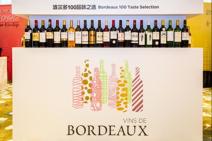 波尔多100品味之选 | Bordeaux 100 Taste Selection
