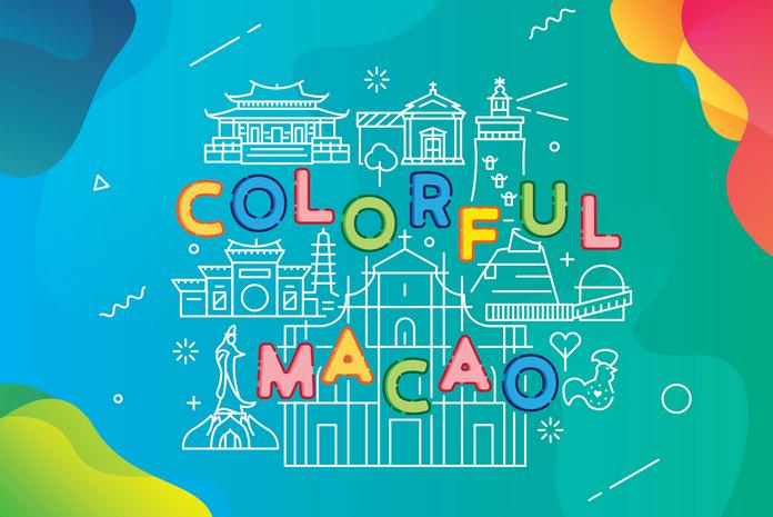 与澳门喜来登大酒店一起探索中西汇聚的澳门文化 | Explore A Colourful Macao 'Moment' at Sheraton Grand Macao