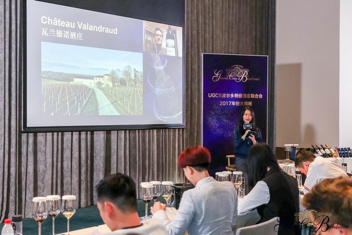 2020波尔多特级酒庄联合会2017年份葡萄酒中国巡展圆满落幕 | Union des Grands Crus de Bordeaux 2020 China Tour Presents 2017 Vintage