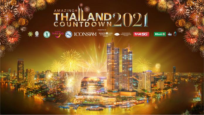 2021新年曼谷河畔举行1.4千米盛大环保烟花表演,向世界传递希望 | Thailand to Ring in New Year 2021 with Spectacular 1.4 KM Long Eco-Friendly Fireworks Display Along Bangkok Riverfront As Message of Hope to the World