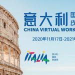 virtual-workshop-2020