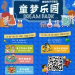 Dream-park-1