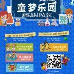 Dream-park