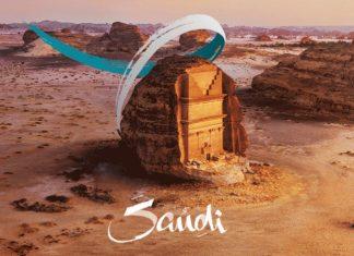 沙特阿拉伯旅游局将举办2021中国云推介活动 | Saudi Tourism Authority Presents 2021 Online Event