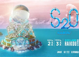 泼水电音节S2O将强势登陆海口 | S2O Songkran Festival 2021 Is Coming to Haikou