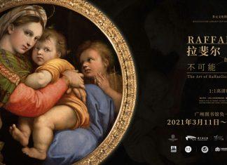"""《拉斐尔的艺术,不可能的相遇》展览在广州开幕   """"The Art of Raffaello: Opera Omnia"""" Exhibition Opens in Guangzhou"""