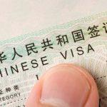 china-visa_sample