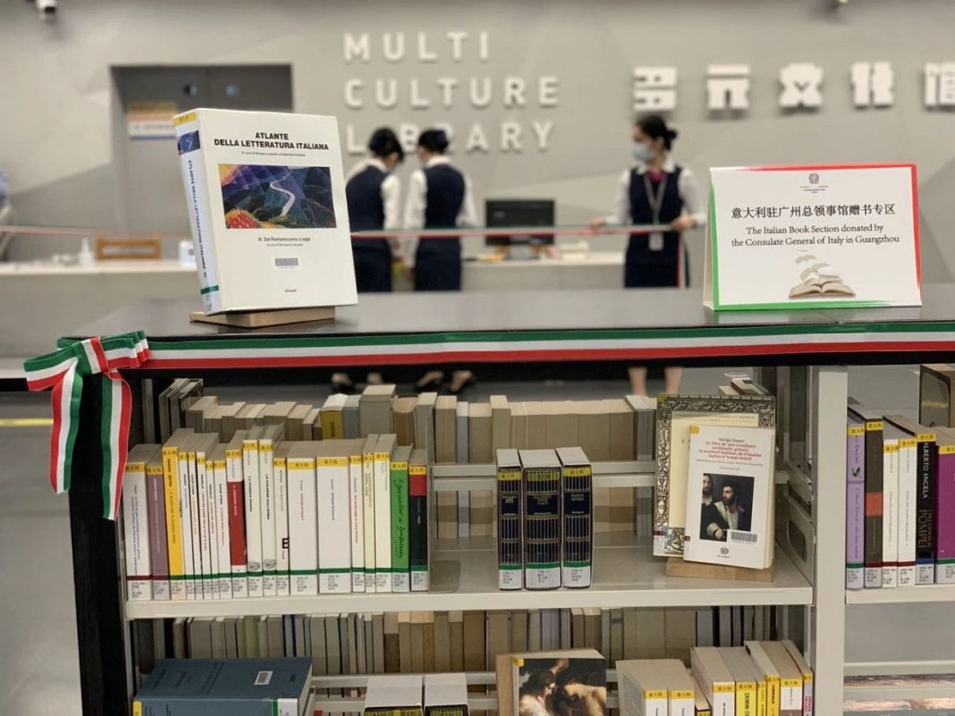 广州图书馆开设意大利语专区 | Italian Book Section Opens to Public at Guangzhou Library