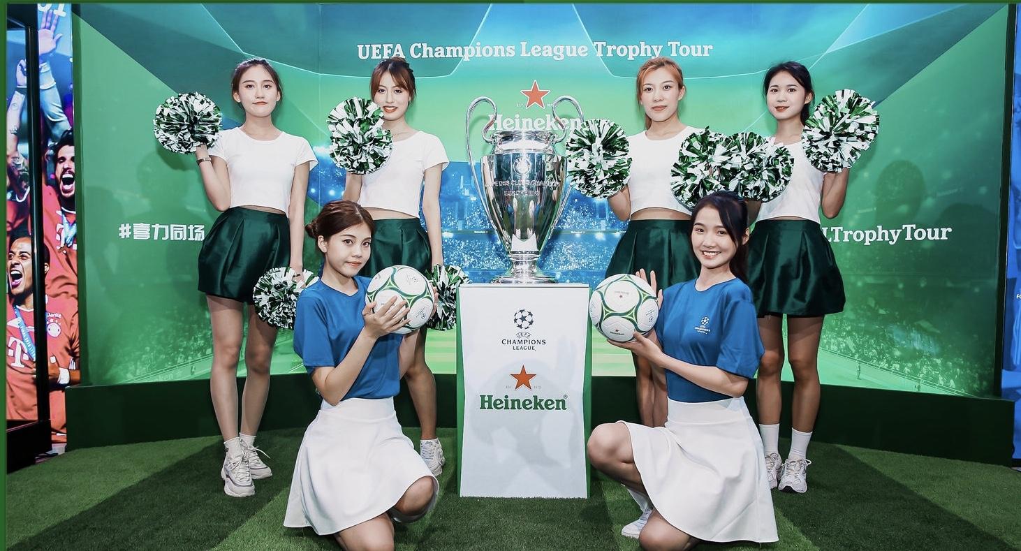 喜力®啤酒携手欧洲冠军联赛冠军奖杯首次亮相广州   UEFA Champions League Trophy Tour Presented By Heineken Comes to Guangzhou