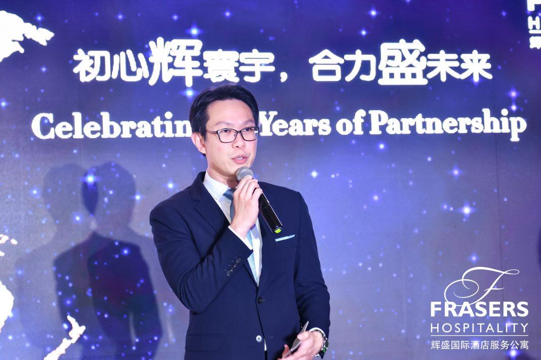 辉盛国际高级副总裁兼北亚区总经理周汉松 | Chew Hang Song, Senior Vice President, Head of Operations – North Asia at Frasers Hospitality
