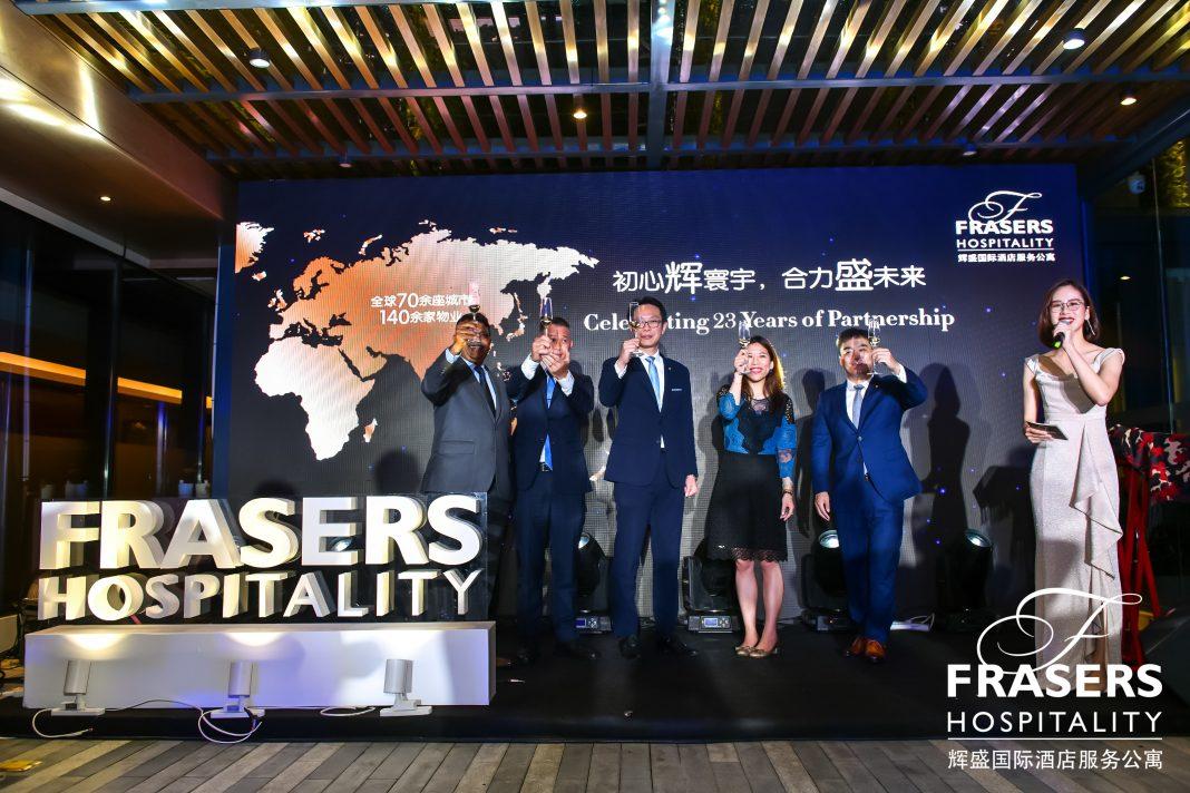 辉盛国际稳步拓展中国市场的版图 | Frasers Hospitality forges ahead with expansion in China