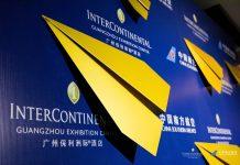 广州保利洲际酒店与中国南方航空公司联手推出专属贵宾礼遇   InterContinental Guangzhou Exhibition Center and China Southern Airlines Present Cross-Brand VIP Privilege
