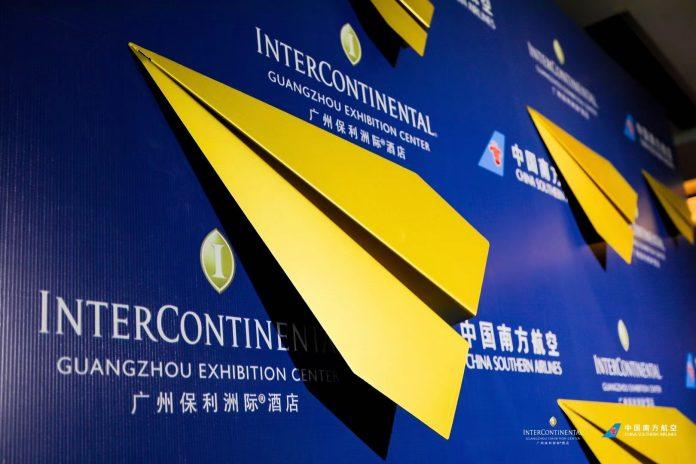 广州保利洲际酒店与中国南方航空公司联手推出专属贵宾礼遇 | InterContinental Guangzhou Exhibition Center and China Southern Airlines Present Cross-Brand VIP Privilege