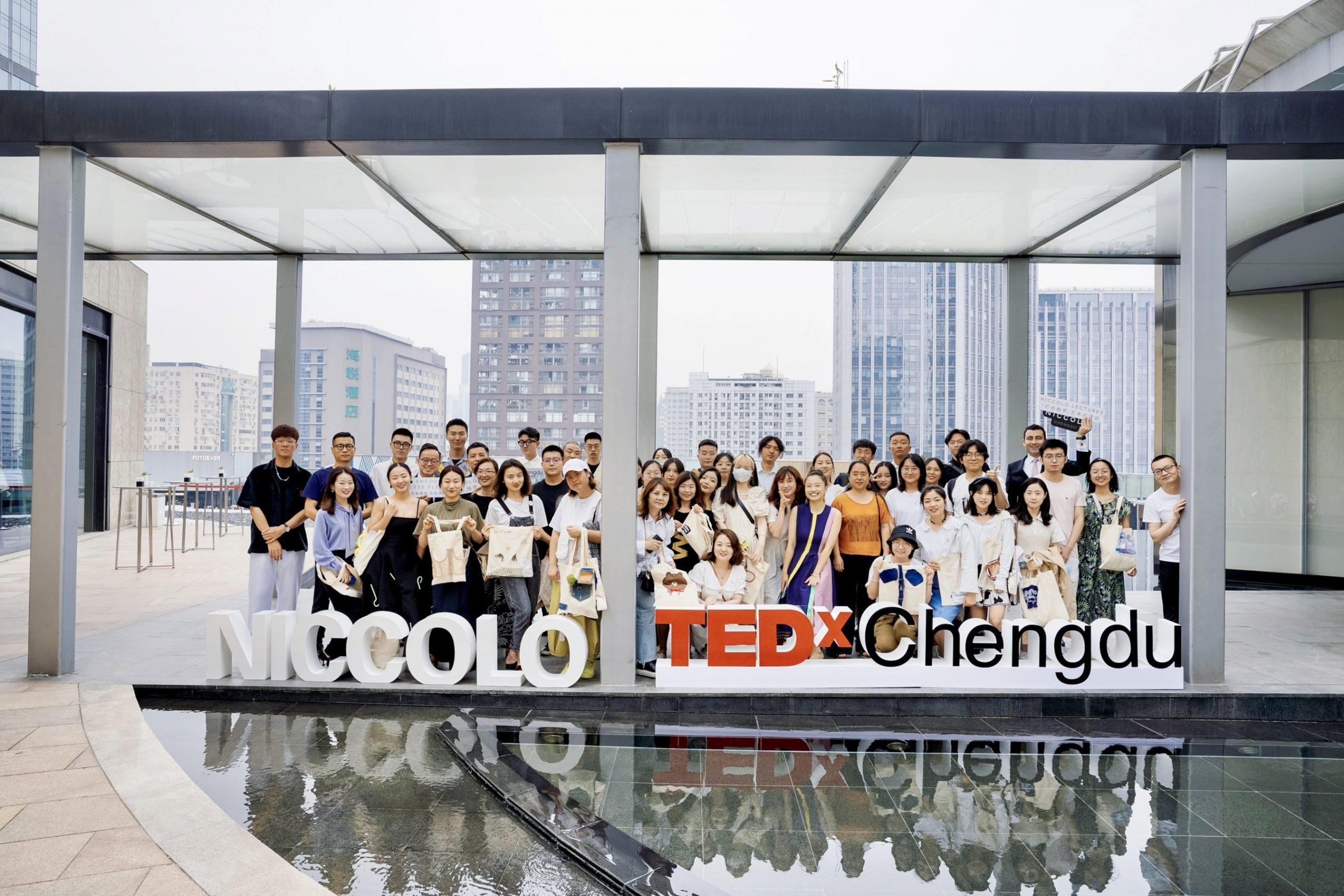 成都尼依格罗酒店举办尼依格罗艺术与演说活动 | Niccolo Chengdu Hosts Niccolo Lectures