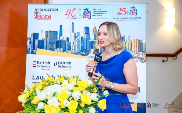 Jo Hawley, British Consul General in Guangzhou delivering opening remarks at the launch event