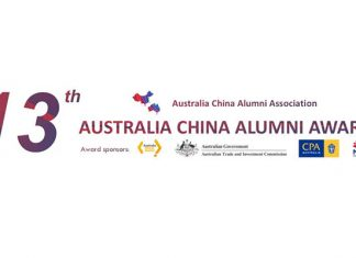 2021年澳中杰出校友奖提名现正进行中! | Nominations Open for the 13th Australia China Alumni Awards
