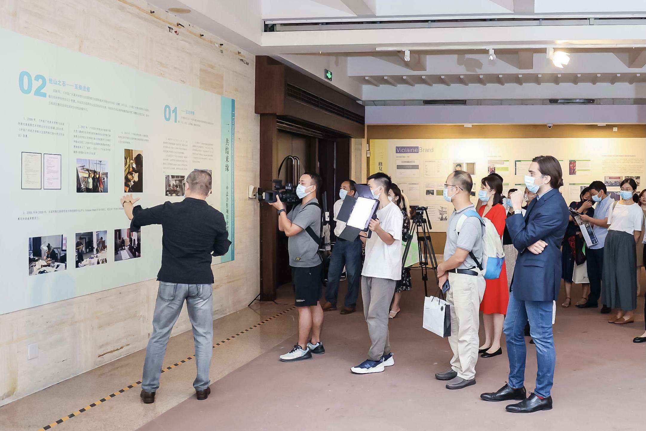 展览信息:回响——中法文物艺术品保护修复交流展   Exhibition Info: Écho - Rétrospective sur la Collaboration Franco-Chinoise en Matière de Restauration des Oeuvres D'art